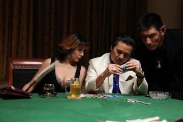 ufa-casino